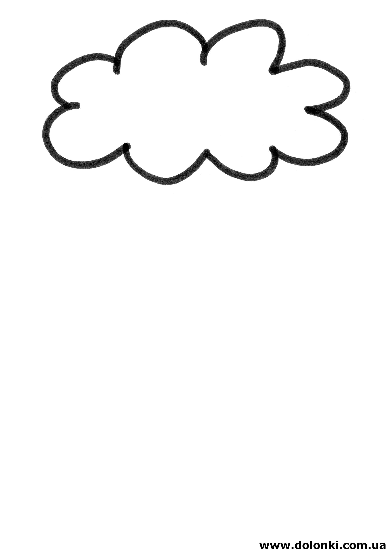 Раскраска облачков